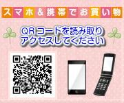 モバイル版アイディールヘルスフード http://m.rakuten.co.jp/optimajapan/