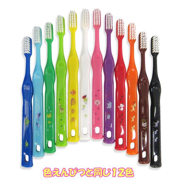 儿童牙刷哪种好