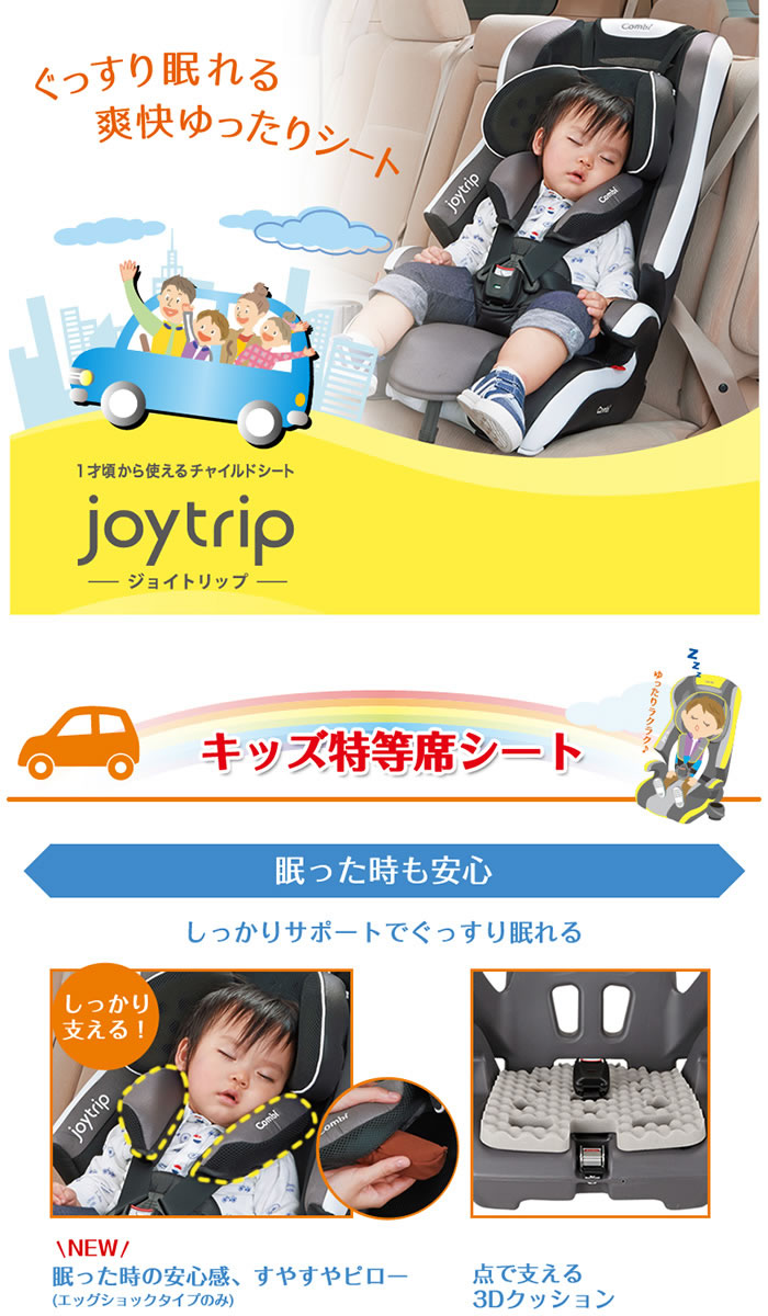 jyoytorip_gz_top.jpg