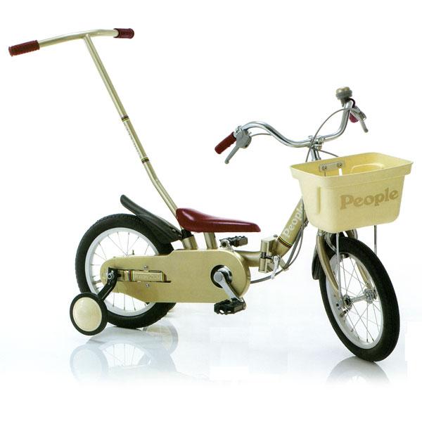 自転車の ピープル 自転車 プレミアム : 码头坍塌和领导者。新的设计线 ...