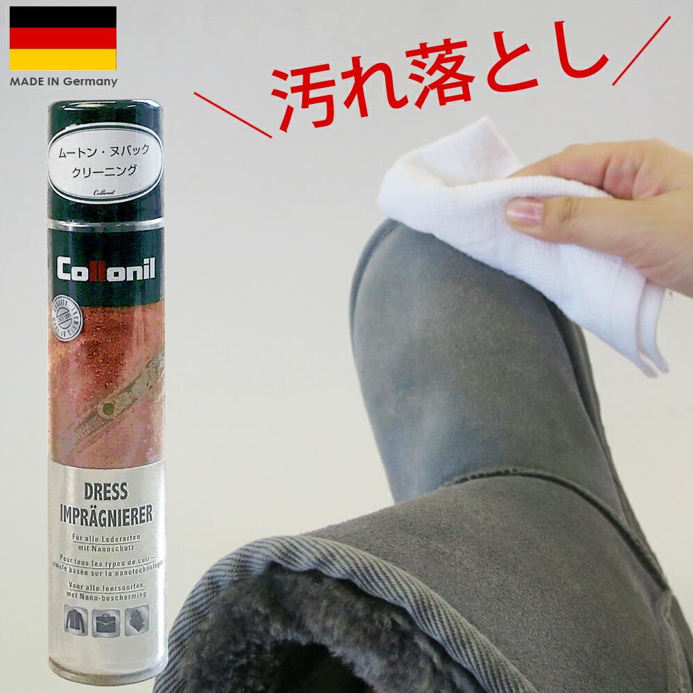 コロニル【ドレスインプレグニーラー】
