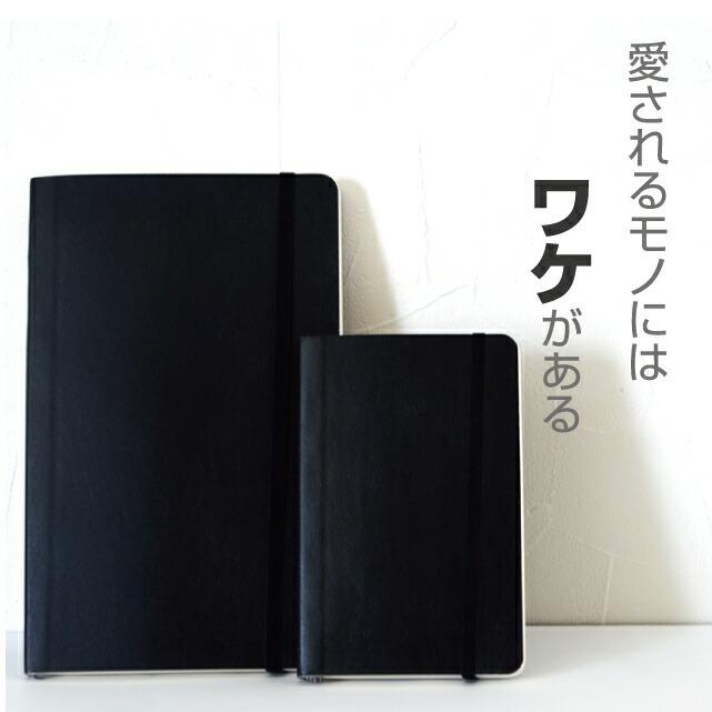 フリーサイズ ブックカバー
