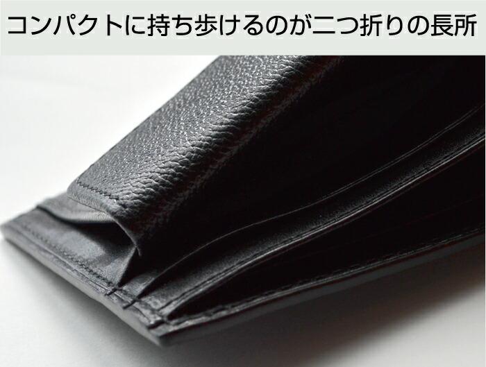 二つ折り財布 ノックス