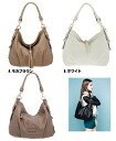 melie bianco Samy Hobo with Tasel ( Mocha Brown x white ) upup7