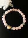 68% of large drop of rutile quartz 10mm ball & rose quartz power stone bracelet sale special price OFF