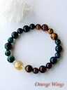 Ultimate dragon and tiger breath (five colors of gold dragon & tiger's eye bracelets)