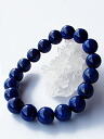Lapis lazuli bracelet stones Afghanistan production premium with 4 A class natural 10 mm differential trust