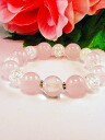 Happy four-leaf clover & Rose Quartz & crack Crystal bracelet