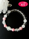 I shine in power stone bracelet rhodochrosite 蓄光玉暗闇! Crystal sale special price