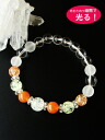 Stone bracelet Orange aged luminous ball glow in dark! Crystal sale bargain