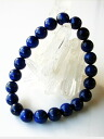 Lapis lazuli bracelet stones Afghanistan produced luxury 4A class natural 8 mm