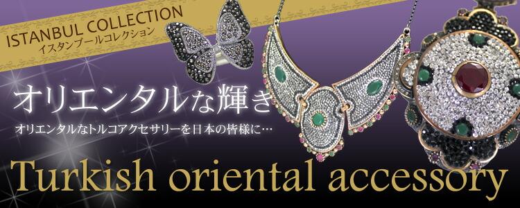 Turkish oriental accessory