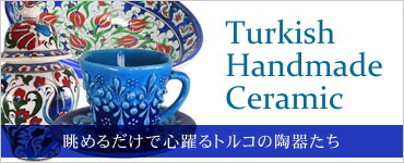 Turkish handmade ceramic