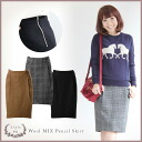 ☆ Wool blend material pencil skirt knee length