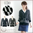☆ V neck random horizontal stripe knit cardigan long sleeves