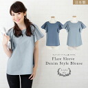 ☆ flare Sleeve Denim dress