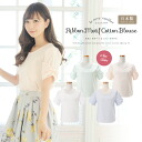 ★ Ribbon motif cotton blouse