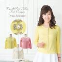 ☆ Izumi Yoshiko produced front bijoux & Pearl Ribbon knit Cardigan