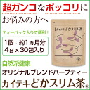 """Kayiteki どか slim tea ' with 30 capsule (about 1 month min ) (health / health food / tea / tea / health tea / constipation tea / diet tea / diet / herbs / herbal tea / tea bags / nature faction / chicory / Brown / bamboo / live forever / yacon / bla"
