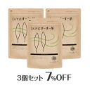 "By far the most affordable pieces! Su Su through the exhilaration! ""Ezo expression Skylar Skylar tea ' 30 bag Pack ( approximately one month min ) × 3 (health / health food / health tea / rhinitis / runny nose and pollen and hay / anti nasal c"