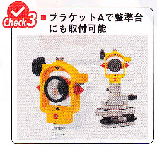 MG-1000SP M-1500MP M-1000MP M-700CP M-700HP M-700S MG-1000SPT DMP-1000  はがれん蔵 測角 測距 光波用 境界用