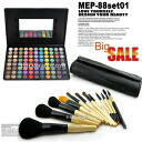 Set 88 colors of lucky bag 2013 pro specifications eye shadow palettes, 12 brushes with the storing case, and stand; mirror MEP-88set0110P28oct13