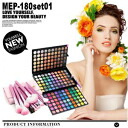 Lucky bag MEP-180set01 with 180 colors of 22 good bargain く set eye shadow palette brush set gifts