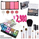 MEP-07set04 with 16 colors of lucky bag 2013 pro specifications eye shadow palettes, eyebrow, teak, seven brush sets with the storing case, gift