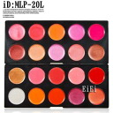 Lip palette, gross, lipstick which are hard to fall, 20 colors of diamond color palette MLP-20L (gross & mat)