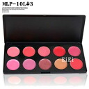 Lip palette, gross, lipstick which are hard to fall, ten colors of makeup palette MEP-10L#03