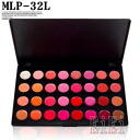 Lip palette, gloss and lipstick diamond color palette 32 fell hard color MLP-32L gloss & Matt