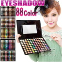 88 colored costume and stage property eye shadow palettes, make palette, Aizu palette MEP-88 (eye shadow)