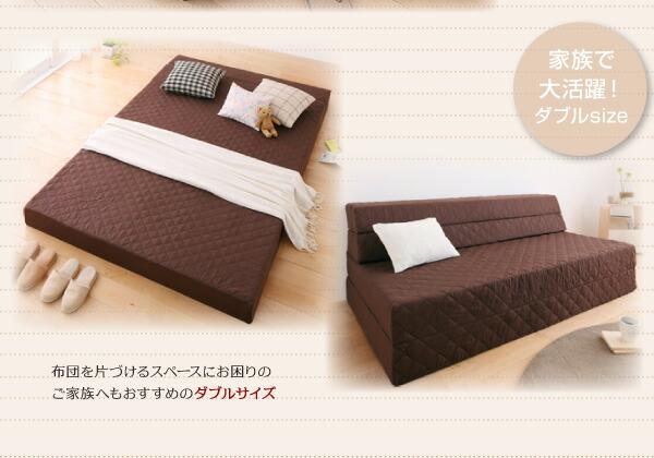 ... ベッド ソファ ベッド カテゴリ
