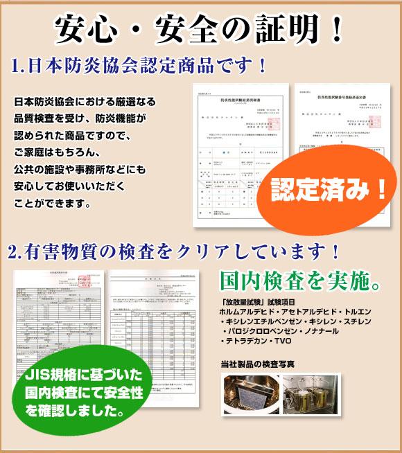タイルカーペットRXシリーズはJIS規格における検査にて品質の検査済です