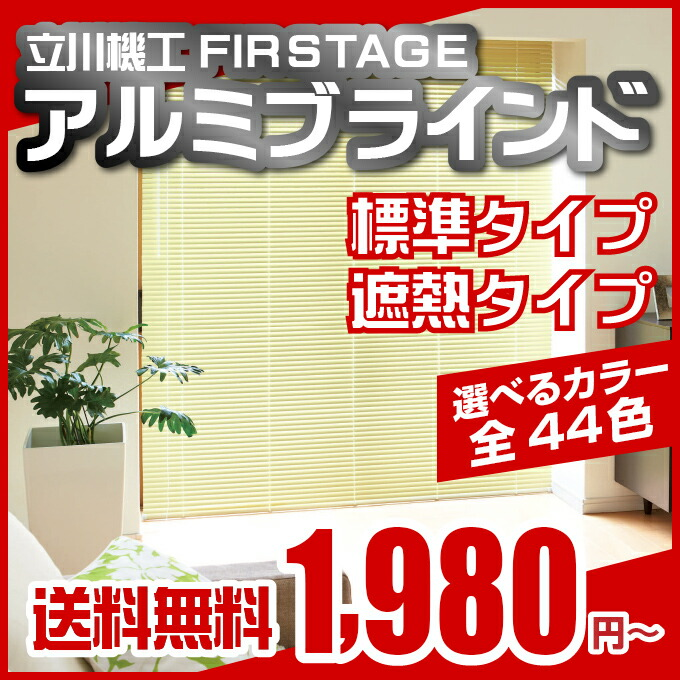 TKW FIRSTAGE ����ߥ֥饤��� ɸ�ॿ����