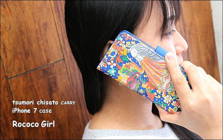 iPhone7 ケース ツモリチサト