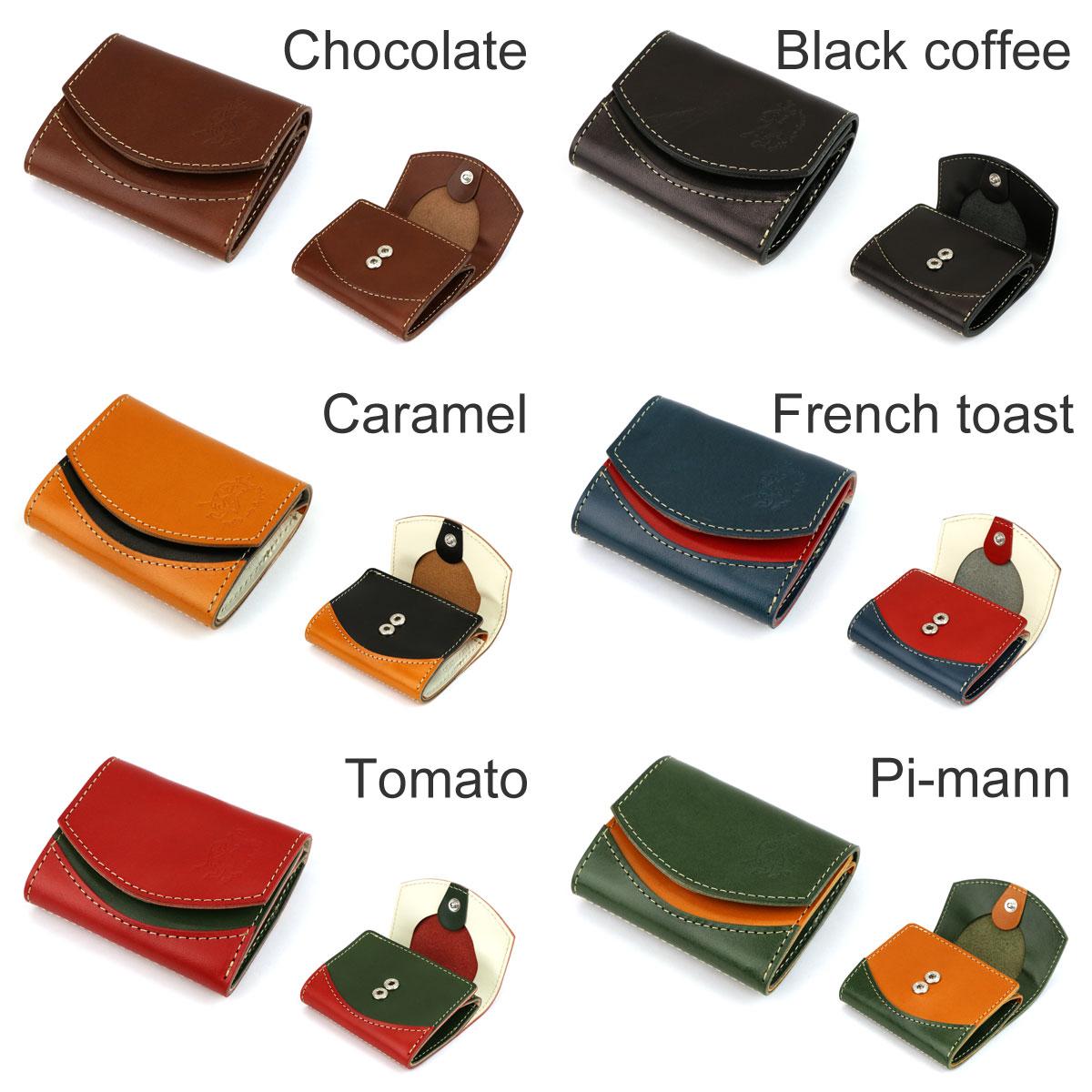 Chocolate, Black coffee, Mint, Caramel, French toast, Tomato, Mango shake, Pi-man