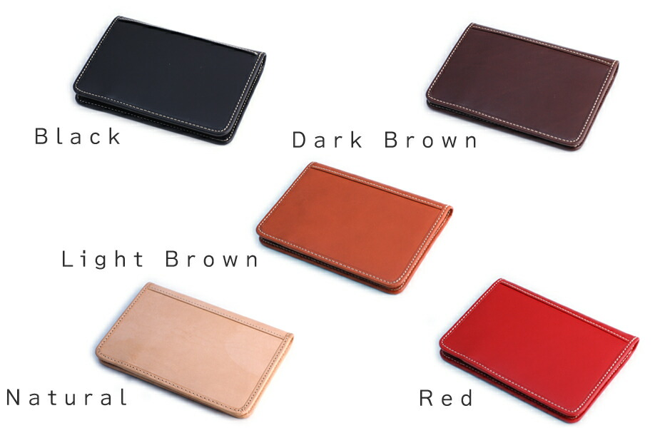 Black, Dark Brown, Light Brown, Natural, Red