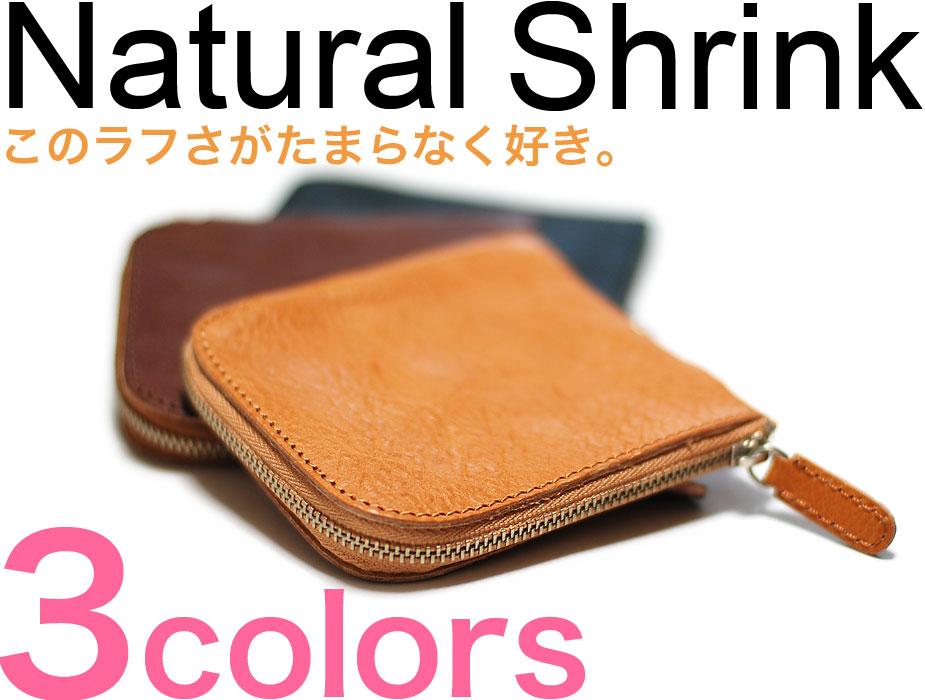 Natural Shrink このラフさがたまらなく好き。3colors