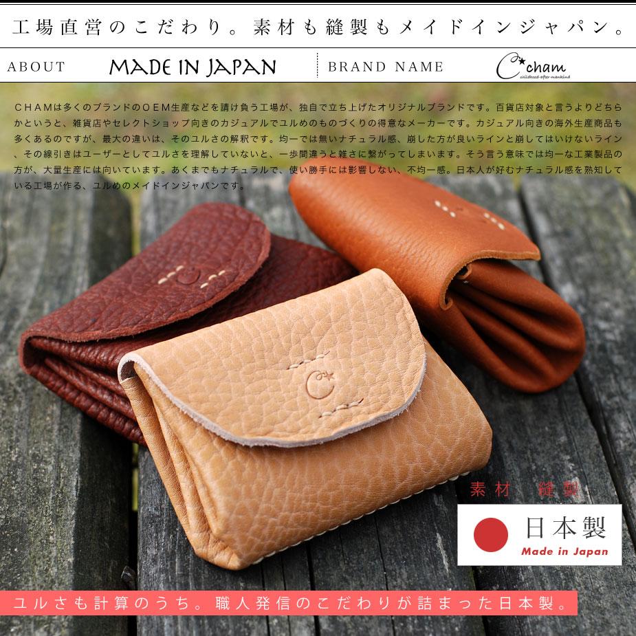 工場直営のこだわり。素材も縫製もメイドインジャパン。 ユルさも計算のうち。職人発信のこだわりが詰まった日本製。