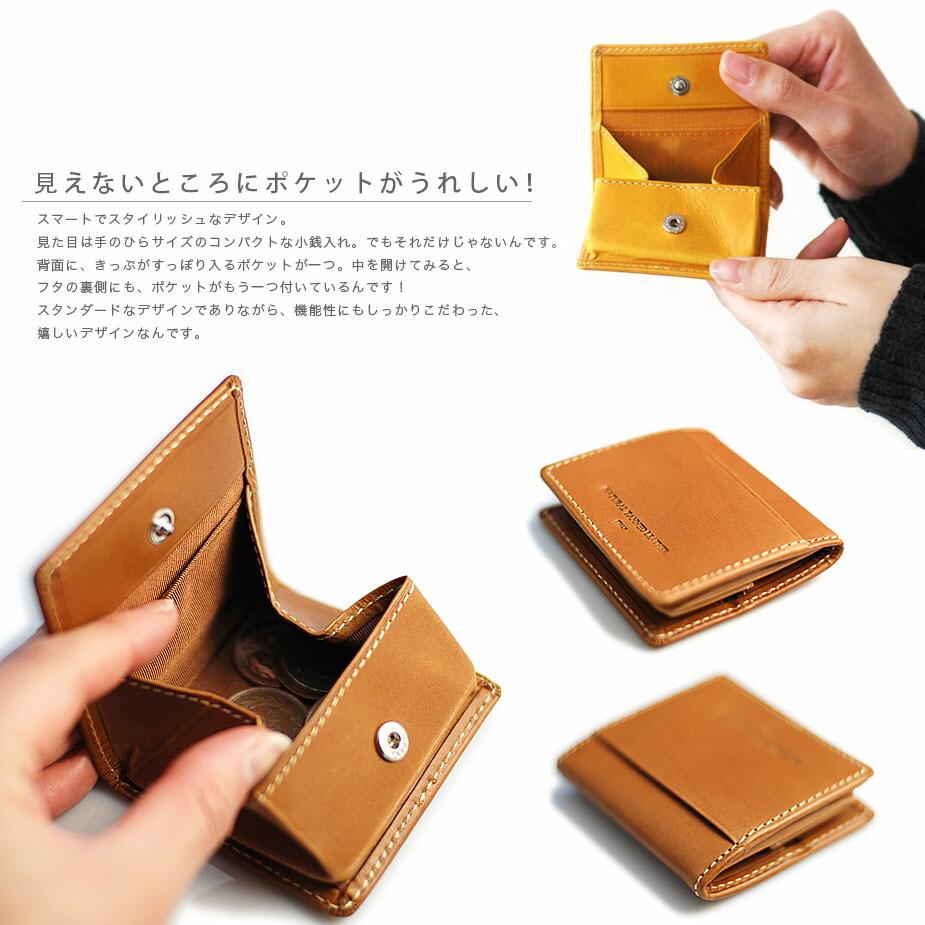 見えないところにポケットがうれしい!スマートでスタイリッシュなデザイン。見た目は手のひらサイズのコンパクトな小銭入れ。でもそれだけじゃないんです。背面に、きっぷがすっぽり入るポケットが一つ。中を開けてみると、フタの裏側にも、ポケットがもう一つ付いているんです!スタンダードなデザインでありながら、機能性にもしっかりとこだわった嬉しいデザインなんです。