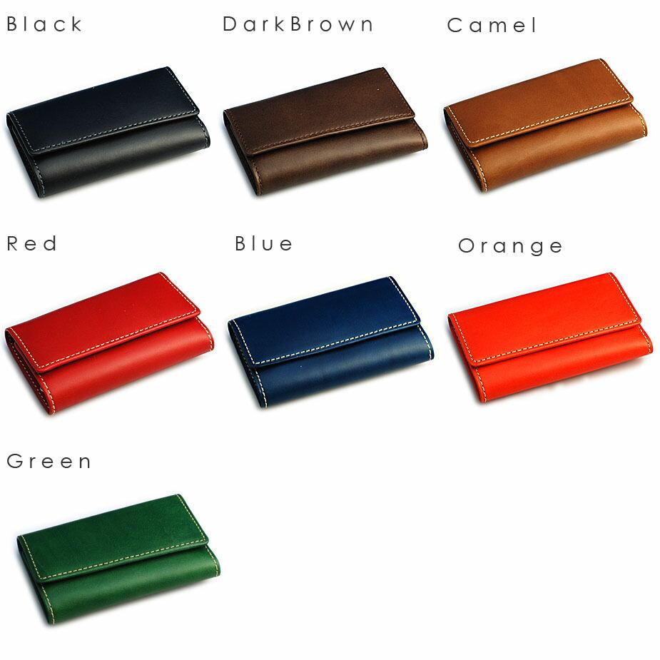 Black, DarkBrown, Camel, Red, Blue, Sky, Orange, Yellow, Skin, Green