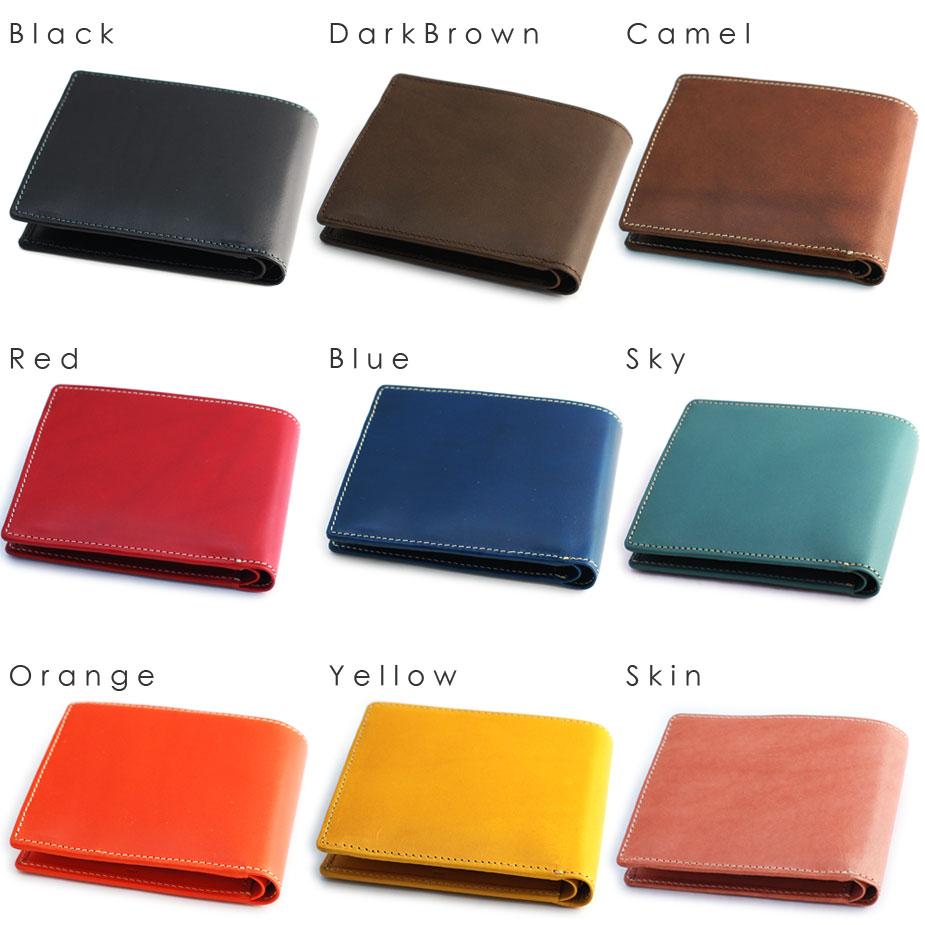 Black, DarkBrown, Camel, Red, Blue, Sky, Orange, Yellow, Skin