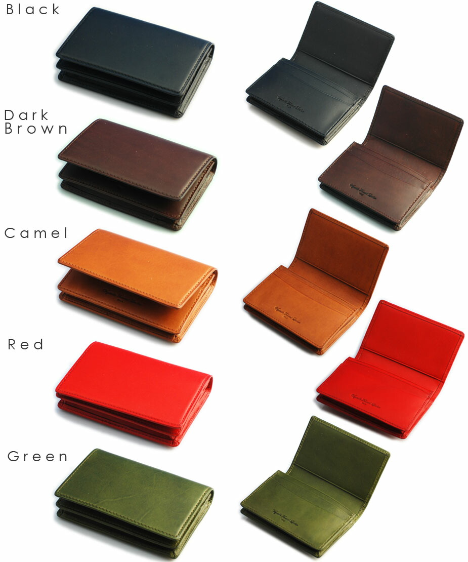 Black, Dark Brown, Camel, Red, Green