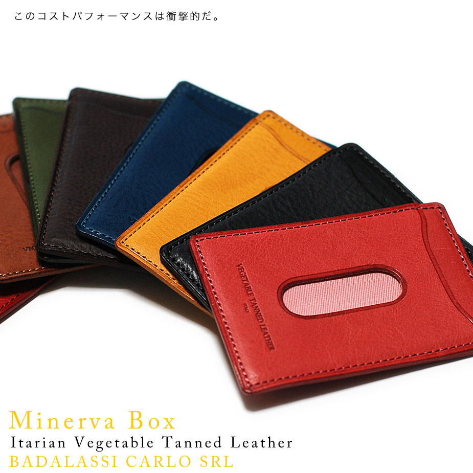 このコストパフォーマンスは衝撃的だ。Minerva Box Itarian Vegetable Tanned Leather BADALASSI CARLO SRL
