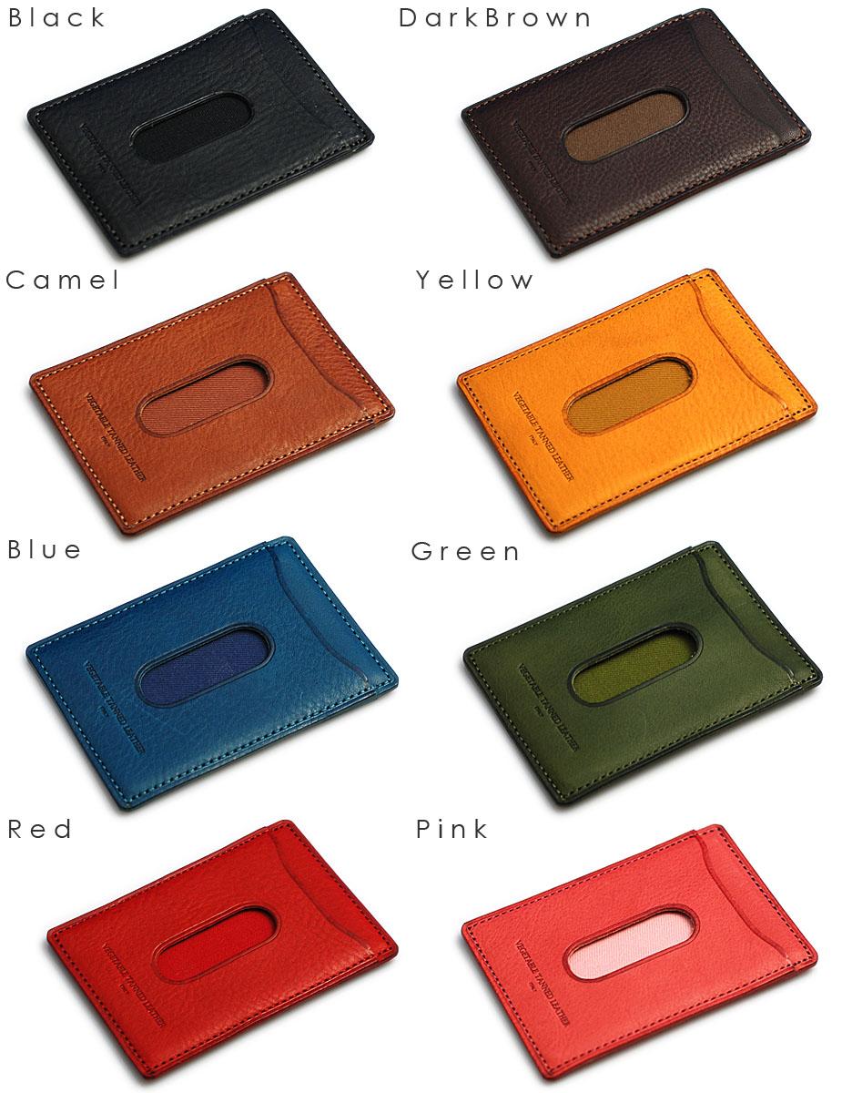 Black, Dark Brown, Camel, Yellow, Blue, Green, Red, Pink