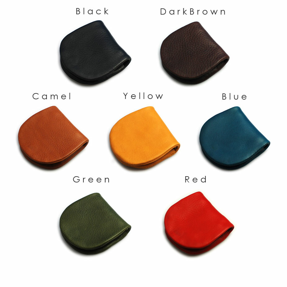 Black, Dark Brown, Camel, Yellow, Blue, Green, Red