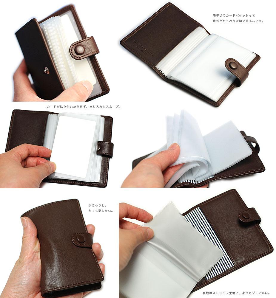 冊子状のカードポケットって意外とたっぷり収納できるんです。カードが貼り付いたりせず、出し入れもスムーズ。ふにゃりと。とても柔らかい。裏地はストライプ生地で、よりカジュアルに。