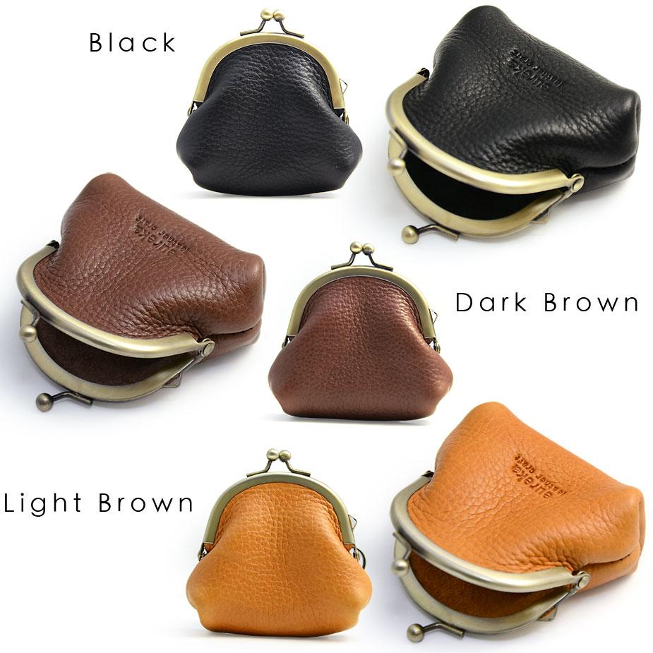Black, Dark Brown, Light Brown