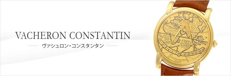 VACHERON CONSTANTIN ������������